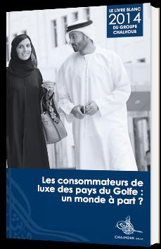 Les consommateurs de luxe des pays du Golfe : un monde à part ?