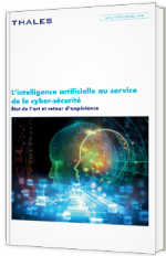 L'intelligence artificielle au service de la cyber-sécurité