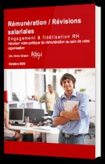 Rémunération / Révisions salariales - Engagement & fidélisation RH
