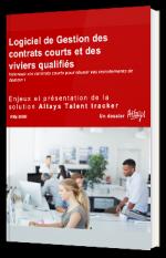Logiciel de Gestion des contrats courts et des viviers qualifiés